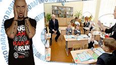RapInfo vol.17: Коррупция в школах, Челябинск, 01.09 в Беларуси