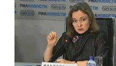 Пресс-конференция Министра экономического развития РФ Эльвиры НАБИУЛЛИНОЙ