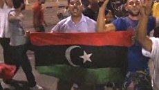 Аплодисментами и стрельбой в воздух встретили повстанцев жители Триполи