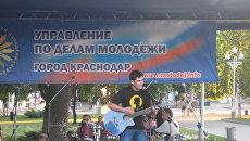 В Краснодаре состоялся концерт, посвященный памяти Виктора Цоя