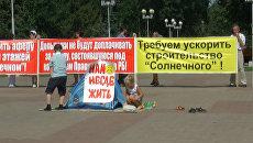 Обманутые дольщики с детьми пикетируют здание правительства Башкирии