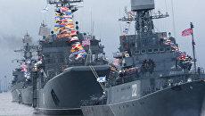 Военно-морской флот России отмечает 315 лет со дня основания