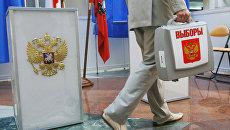 Подготовка к выборам. Архив