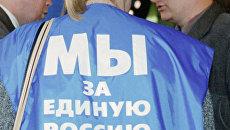 Праймериз ЕР и ОНФ по отбору кандидатов в Госдуму стартовали в России
