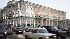 Здание концертного зала имени Чайковского