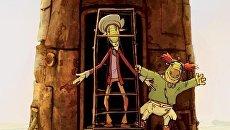 Кадр из анимационной версии фильма Кин-дза-дза Георгия Данелии
