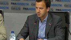 Брифинг в преддверии заседания комиссии по модернизации России