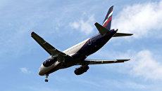 Fitch подтвердило долгосрочный рейтинг аэрофлота на уровне BB+