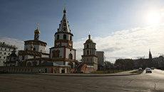 Города России. Иркутск. Архивное фото