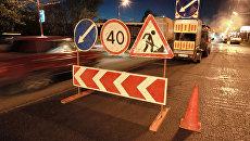 Чтобы улучшить состояние российских дорог, нужно переложить на автомобилистов затраты на их строительство и эксплуатацию...