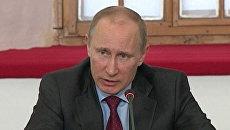 Путин требует модернизировать ЖКХ за счет инвесторов, а не россиян