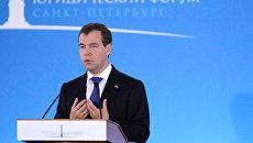Медведев подписал указ, направленный на совершенствование правовой системы