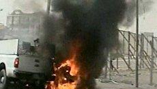 Первые минуты после тройного теракта в Ираке. Видео с места ЧП