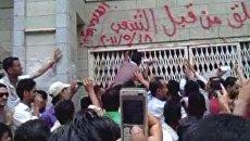 Тысячи демонстрантов провели акцию народного неповиновения в Йемене