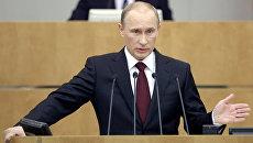 Премьер-министр Российской Федерации Владимир Путин выступил в парламенте с отчетом о работе своего правительства в прошлом году