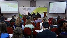 Участники форума гражданской журналистики ЭкоБлогия