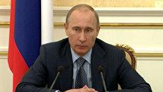 Мутко доложил Путину, что Москва готова к ЧМ по фигурному катанию