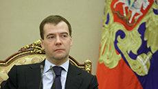 Встреча президента РФ Дмитрия Медведева с руководством Счетной палаты РФ