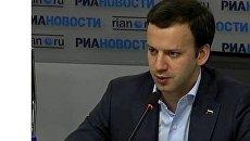 Брифинг представителей Комиссии по модернизации и технологическому развитию экономики РФ