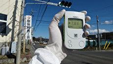 Замер уровня радиации в Японии