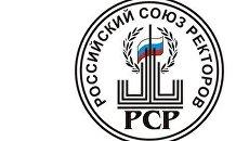 Российский Союз ректоров (логотип)