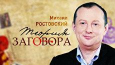 Чем дело Елкина опаснее дела Ходорковского