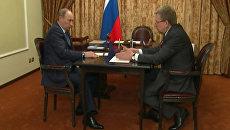 Кудрин рассказал Путину, как Минфин планирует гасить дефицит бюджета