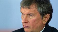 Заместитель председателя правительства РФ Игорь Сечин. Архив