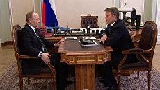 Путин спросил главу Сбербанка, какой процент он сможет получить по вкладу