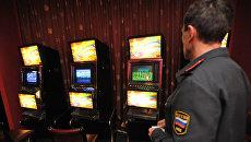 В каком году закрыли игровые автоматы скачать бесплатно игровые автоматы для кпк