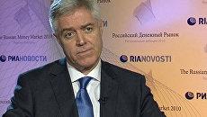 Российская экономика возобновила свой рост – представитель МВФ
