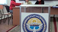 Последний день накануне парламентских выборов в Киргизии прошел спокойно