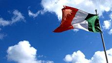 Флаг Ирландии . Архив