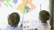 Москва и ЮНЕСКО создали детсады нового поколения