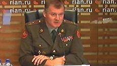 Реформа военного образования в России