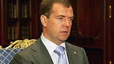 Медведеву доложили об итогах проверки по делу о танцующем мосте