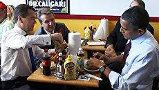 Обама накормил Медведева фастфудом в своей любимой закусочной