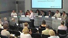 Lifelong Learning – актуален ли европейский тренд для России?