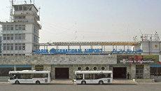 Международный аэропорт Кабула