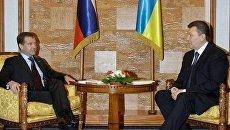 Медведев и Янукович договорились по флоту и газу