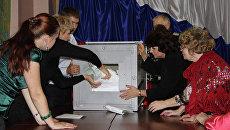 Подсчет голосов на избирательном участке в Амурской области