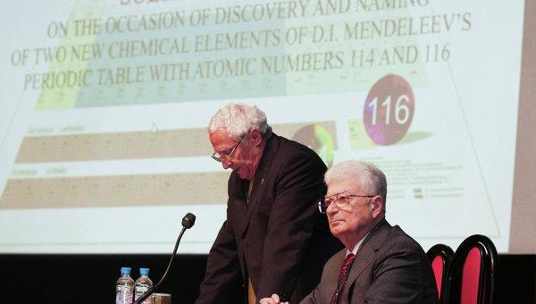 Церемония присвоения имен новым элементам таблицы Менделеева