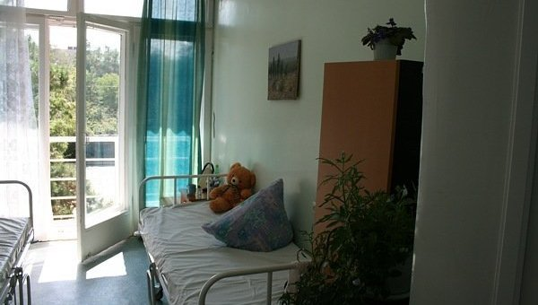 Волгоградский областной клинический хоспис