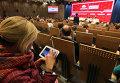 """""""Нефорум"""" блогеров в агентстве РИА Новости"""