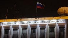 Здание Министерства внутренних дел РФ. Архив
