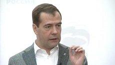 Медведев раскритиковал пенсионную систему России и призвал ее изменить