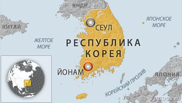 Новости южной кореи на русском