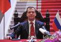 Официальный визит Д.Медведева во Вьетнам