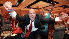 Сторонники Барака Обамы празднуют его переизбрание на должность президента США