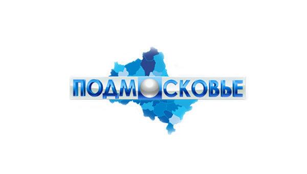 Логотип телеканала Подмосковье